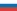 по-русски